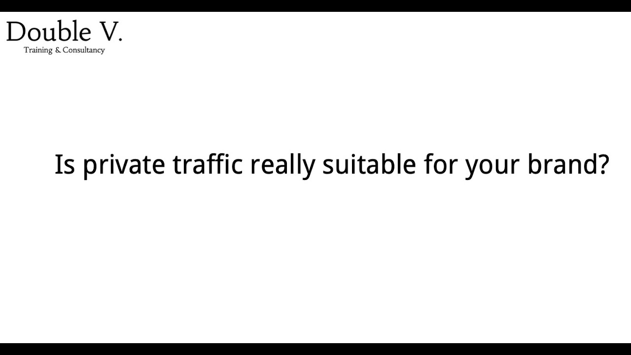Is private traffic really suitable for your brand?