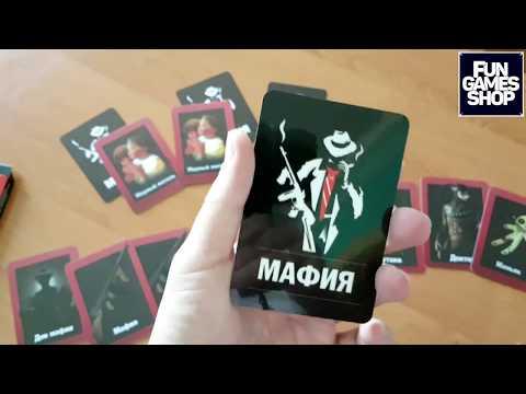 Обзор колоды карт для игры в Мафию