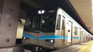 【名古屋市営地下鉄鶴舞線】大須観音駅 名市交N3000形 普通柏森