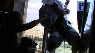 Предложение руки и сердца спуск с 9-го этажа (Ты совсем, ты совсем...) Оренбург 2013г