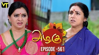 Azhagu - Tamil Serial | அழகு | Episode 561 | Sun TV Serials | 23 Sep 2019 | Revathy | VisionTime
