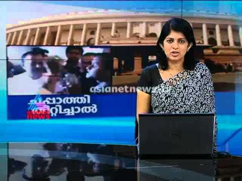 News @ 1PM 25th July 2014
