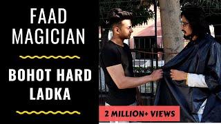 FAAD MAGICIAN - BOHOT HARD LADKA | RJ ABHINAV thumbnail