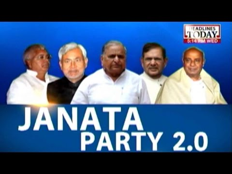 Janata Party 2.0: Mulayam Singh Yadav To Lead New Janata Parivar