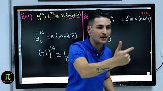 Modüler Aritmetik 3 - Soru Çözümleri | Ali Ahsen AKTİ
