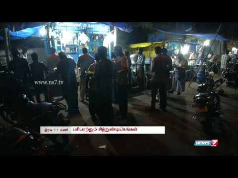 Fresh and spicy street food in Trichy | Neengal Urangum Podhu | News7 Tamil |