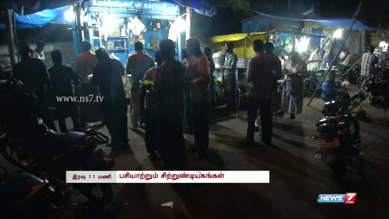 Fresh and spicy street food in Trichy   Neengal Urangum Podhu   News7 Tamil   