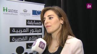 مينتور العربية للأفلام التوعوية القصيرة