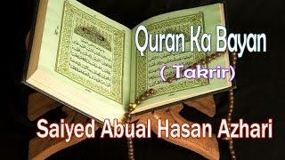HD New Takrir || Quran Ka Bayan || Saiyed Abual Hasan Azhari