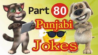 Top Funny Jokes  in Punjabi Talking Tom & Ben News Episode 80
