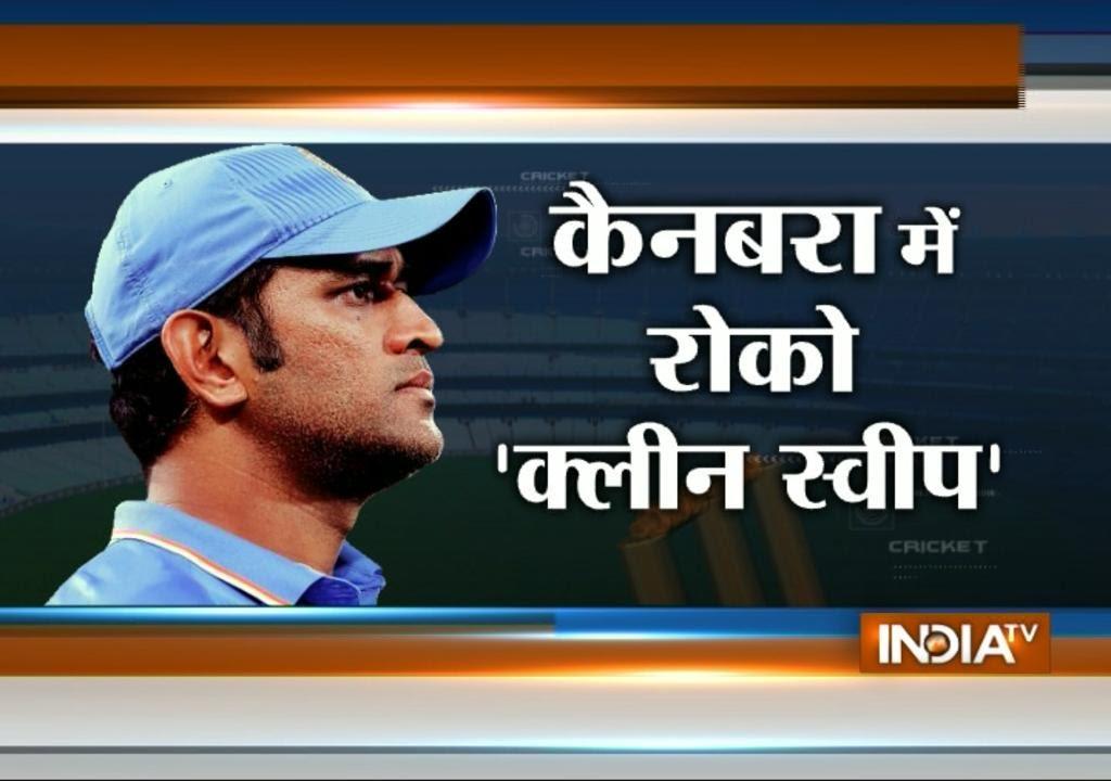 India vs Australia, 4th ODI: Australia Won the Toss and Elected to Bat First