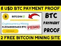 NON Investment✌️BEST 2 New 2020!! Free Cloud Mining Sites + Payment Proof !! Earn Bitcoins Everyday