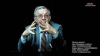 Профессор Казённов. Ответы на вопросы