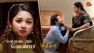 Chithi 2 - Ep 172 | 30 Nov 2020 | Sun TV Serial | Tamil Serial