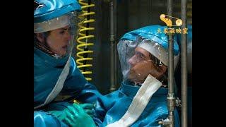 """史上最强病毒""""埃博拉""""!被称为人类的诅咒,它到底有多可怕?"""