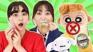 日本食玩知育果子之新版蠟筆小新啤酒實驗室飲料!小伶玩具 | Xiaoling toys thumbnail