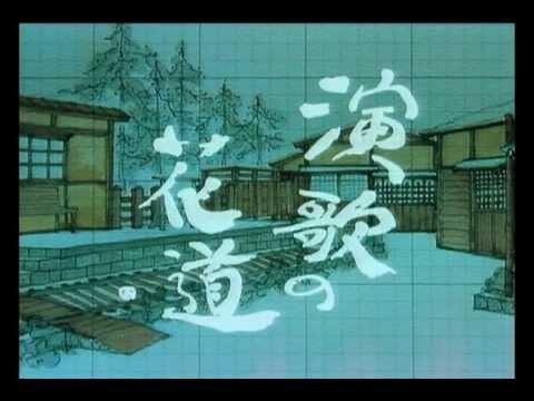 Oldies JAPAN ENKA YT009.2 Impatiens