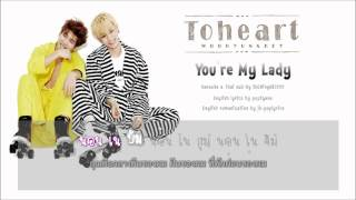 [Karaoke-Thai sub] Toheart (Key & Woohyun) - You
