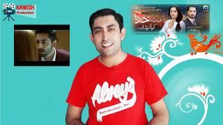 Ab Dekh Khuda Kia Karta Hai - Episode 11 Review | HAR PAL GEO