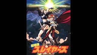 Slayers Original soundtrack - Stand Up - AMV