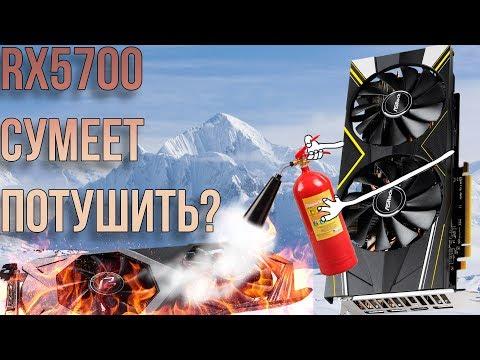 590 И RX 5700 ОТ ASROCK ПОРТАТИВНЫЙ ОБОГРЕВАТЕЛЬ? ОБЗОР Phantom Gaming X Radeon RX 590