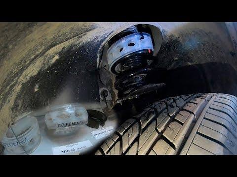 Установка автобаферов TTC на Haval H6. Что такое автобаферы и как влияют на клиренс Хавала