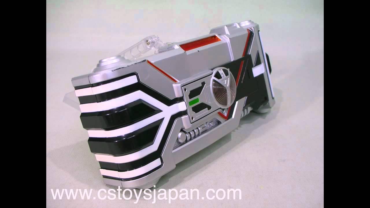 Kamen Rider Delta Belt [BOXED/USED] Ka...