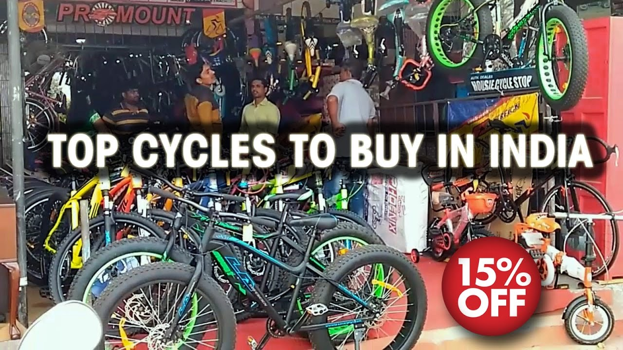 9f4ab357adb BRANDED INTERNATIONAL CYCLE IN INDIA | AT CHEAP INDIAN PRICE | CYCLE SHOP  IN MUMBAI INDIA.