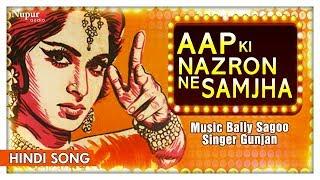 Aap Ki Nazron Ne Samjha   Remix Romantic Hindi Song 2018   Bally Sagoo, Gunjan