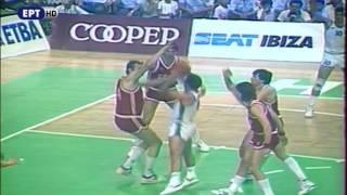 Ο Νίκος Γκάλης ''μαγεύει'' στον τελικό του Ευρωμπάσκετ 1987.