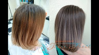 Тонирование рыже желтых волос в пепельный русый цвет | Формула тонирования