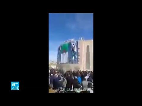 وقفات احتجاجية في الجزائر ضد ترشح الرئيس بوتفليقة لعهدة خامسة  - نشر قبل 3 ساعة