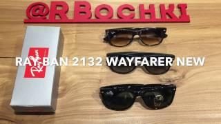 Ray-Ban 2132 901 Wayfarer New - Обзор