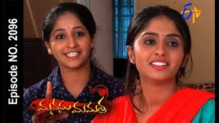 Manasu Mamata | 10th October 2017| Full Episode No 2096 | ETV Telugu