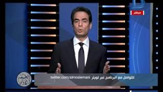 """بالفيديو"""" المسلماني: دعوة قضائية لمنع """"الإعلانات"""" في المسلسلات"""