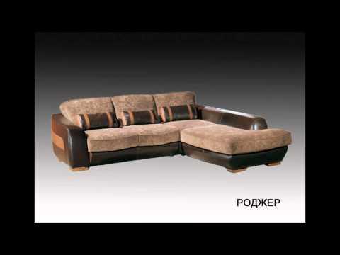 Каталог мебели с ценами Лучшие цены на мебель в Минске в
