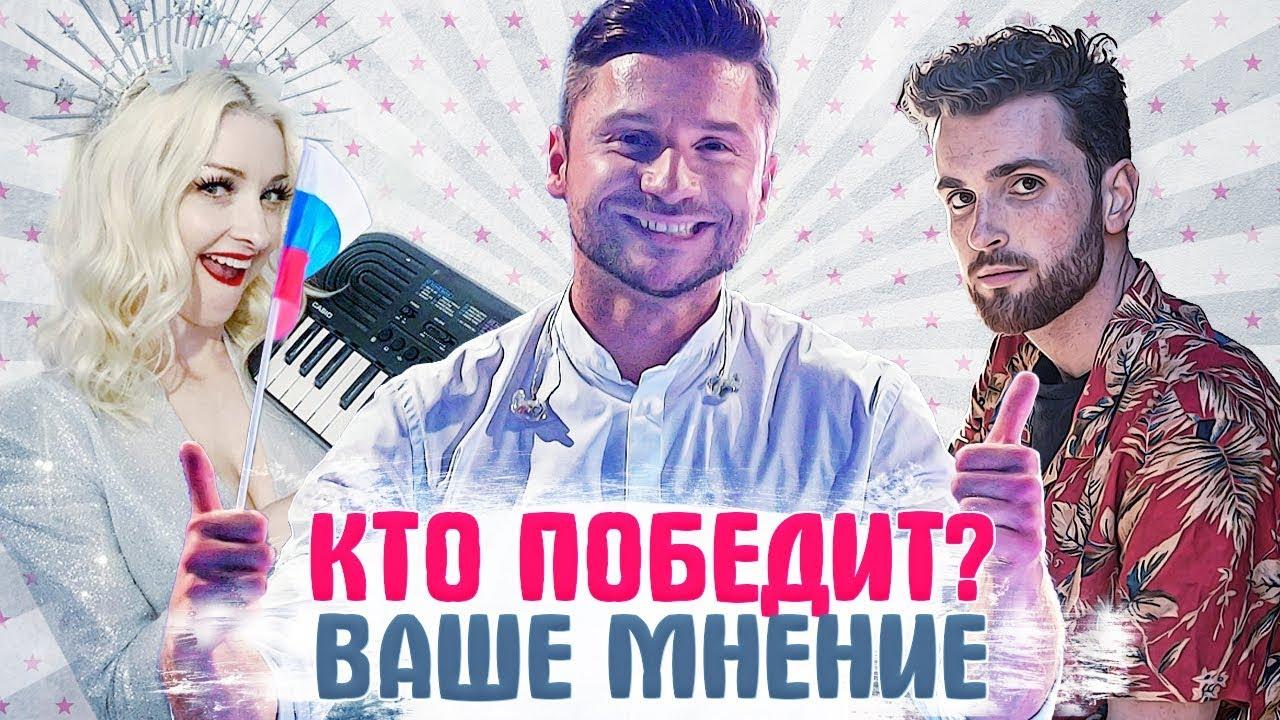 ПОБЕДИТЕЛЬ ЕВРОВИДЕНИЯ 2019 - КТО ОН, по вашему мнению ...
