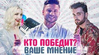 ПОБЕДИТЕЛЬ ЕВРОВИДЕНИЯ 2019 - КТО ОН, по вашему мнению?  Все финалисты конкурса Евровидение 2019