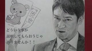 半沢直樹、リーガルハイでの、堺雅人さんを描いたイラスト、模写絵です☆...