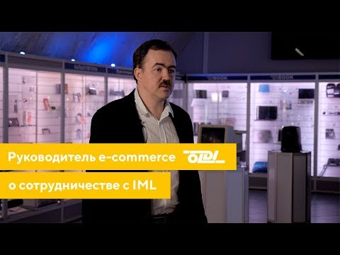 Отзыв о работе IML - компания OLDI