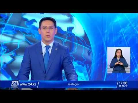 Що презентуватиме Україна на ЕКСПО-2017 - канал 24KZ