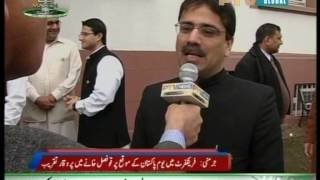 23rd March-Youme Pakistan, 2014 Frankfurt PTV-Rep. Shabbir A. Khokhar