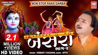 BANSARI (Non Stop Raas Part 2)