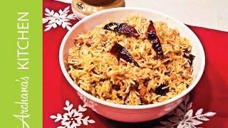Puliyodharai / Puliyogare Recipe (Spicy Tamarind Rice) by Archana's Kitchen