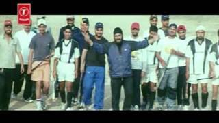 Chhal Chhal Maaye Da (Full Song) Jee Aayan Nu