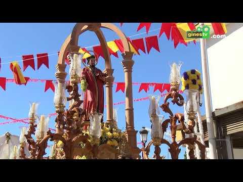 Romería de San Ginés 2017 (COMPLETO)