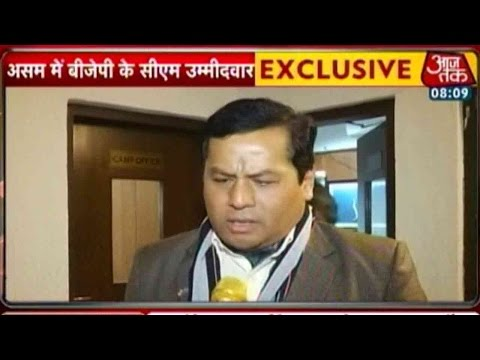 BJP Declares Sarbananda Sonowal As Its CM Nominee For Assam Election