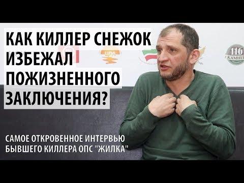 Самое откровенное интервью Алексея Снежинского