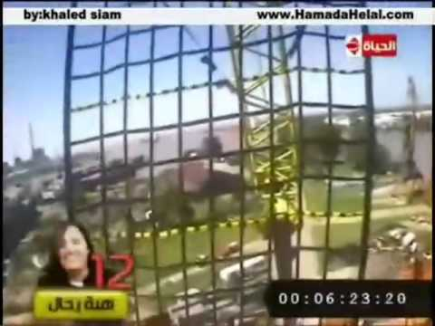 Hamada Helal In Fear Factor Extreme 2 حماده هلال فى ارض الخوف Youtube