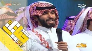 #حياتك43   شيلة أنا سعودي - راجح الحارثي